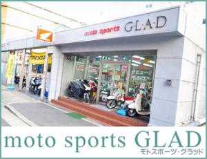 モト・スポーツ グラッド